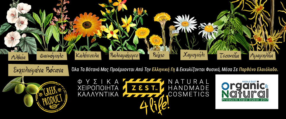 Zest handmade cosmetics